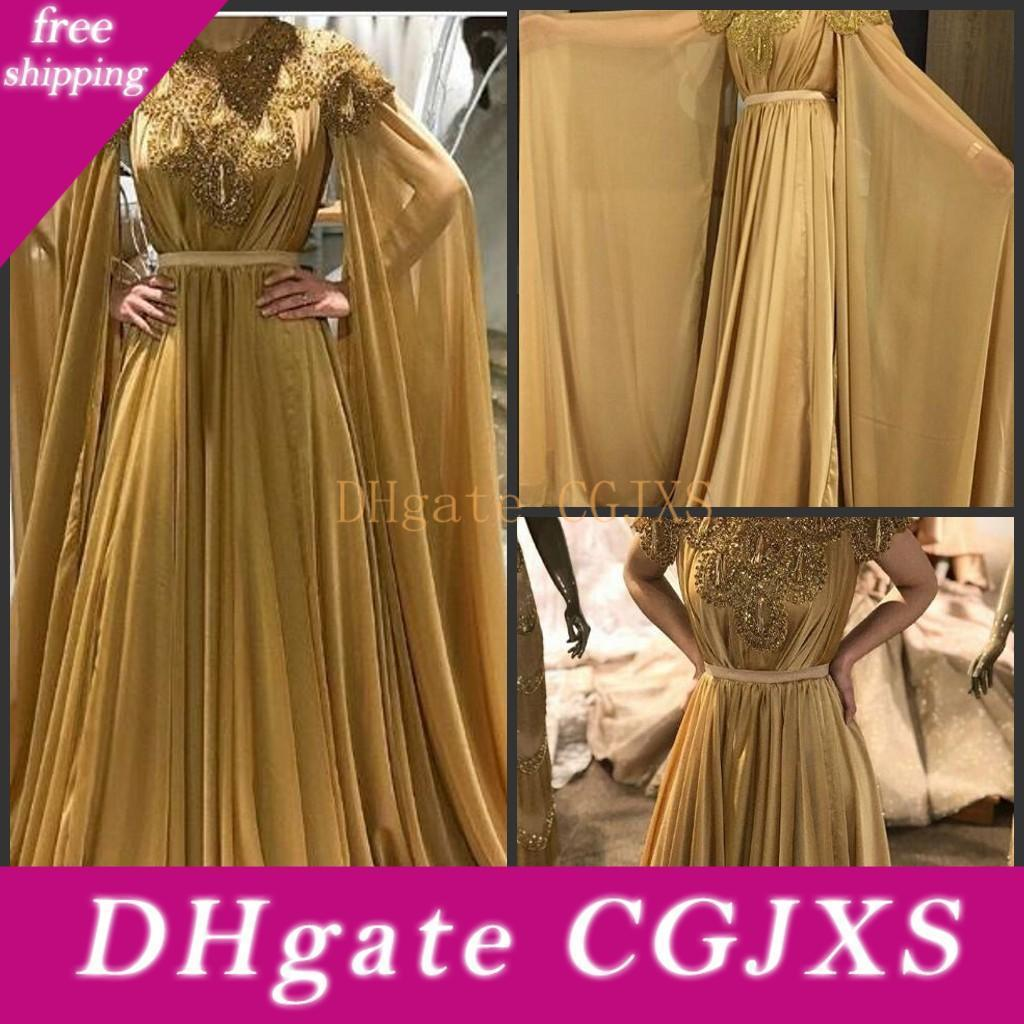 O -Neck Lace Appliques Gold Beaded Pearls Prom Dresses 2020 Formal Sweep Train Middle East Ladies Dubai Evening Party Gowns Plus Size Custom