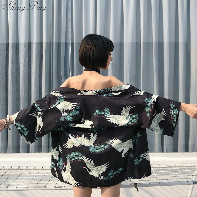 Kimono japonés rebeca de la camisa de playa de moda japonés tradicional kimono de las mujeres yukata Q139 kimonos tradicionales
