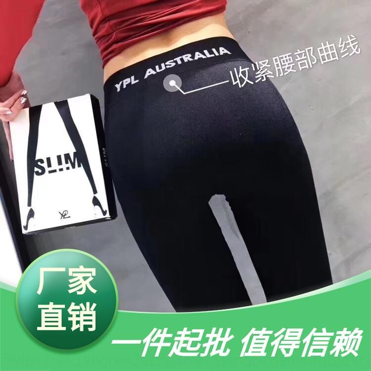 поколение летом rYK2v 95D3c женщина австралийского YPL похудения жира внешняя одежда черного узкие брюки технологии Puppy сжигания похудения брюки плотный л