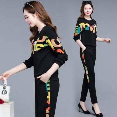 Kadın TikTok kadın giyim batı tarzı Kore tarzı gevşek göbek kapsayan kazak kazak ayak bileği pantolon iki parçalı set F8vQj F8vQj spor giyim