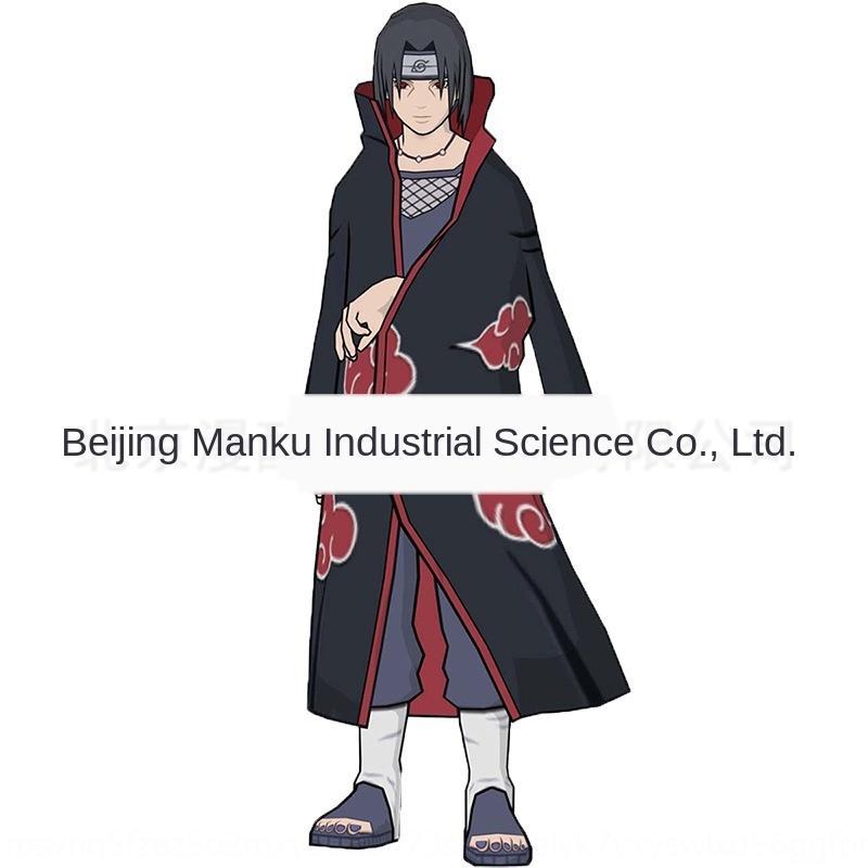 eXtY4 Наруто косплей одежда плащ одежда парик одежда Xiao организации плащ Ю. Zhibo скунса халат парик мужской полный комплект одежды