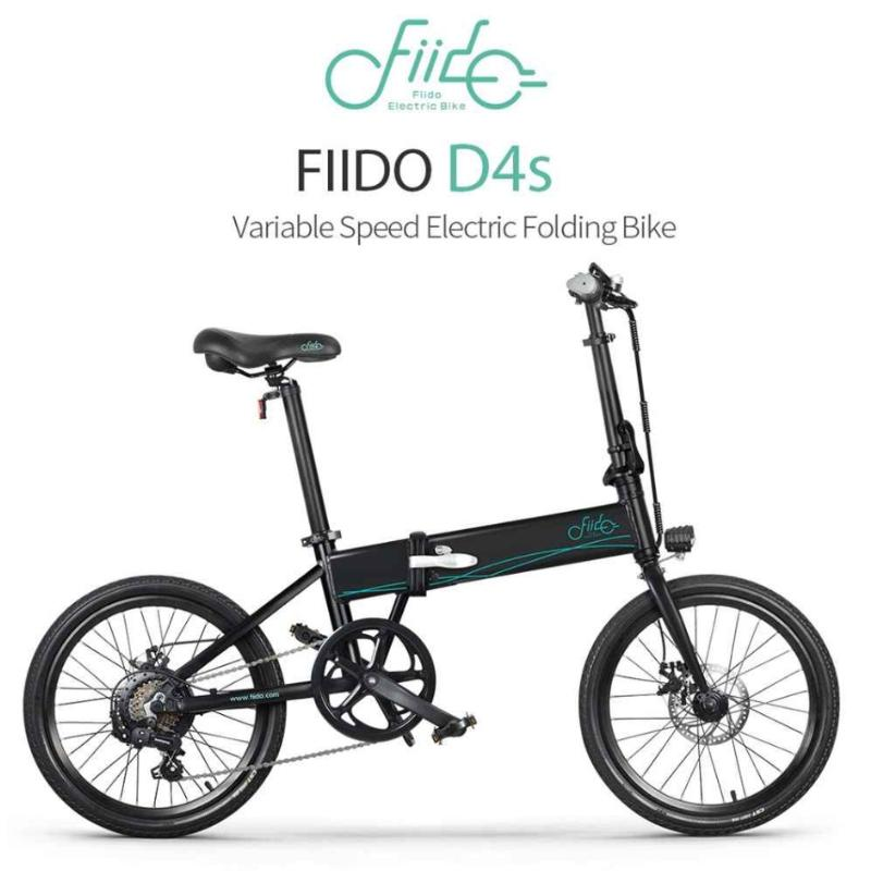 FIIDO D4S 10.4Ah 36V 250W 20 Inches Folding Fat Ebike Moped Bicycle 25km/h Top Speed 80KM Mileage Electric Bike