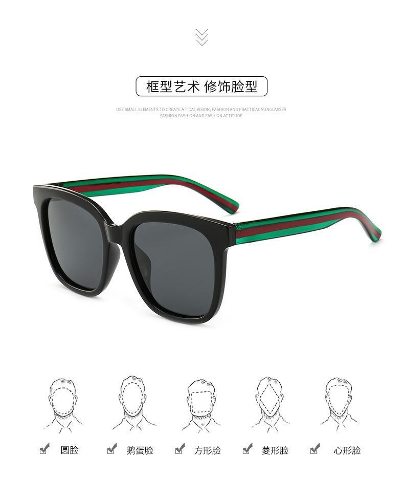 Neue europäische und amerikanische Mode-Sonnenbrille Trend Mode 0034 rote Brille retro Polarisationsbrille Paar.