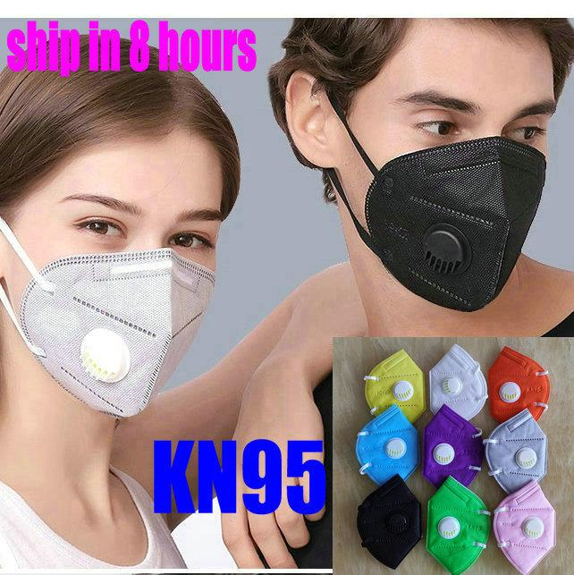 kn95 mask 9 color factory supply retail package adult kid 95% filter 6 layer designer face mask activated carbon Respirator Valve Mascherine