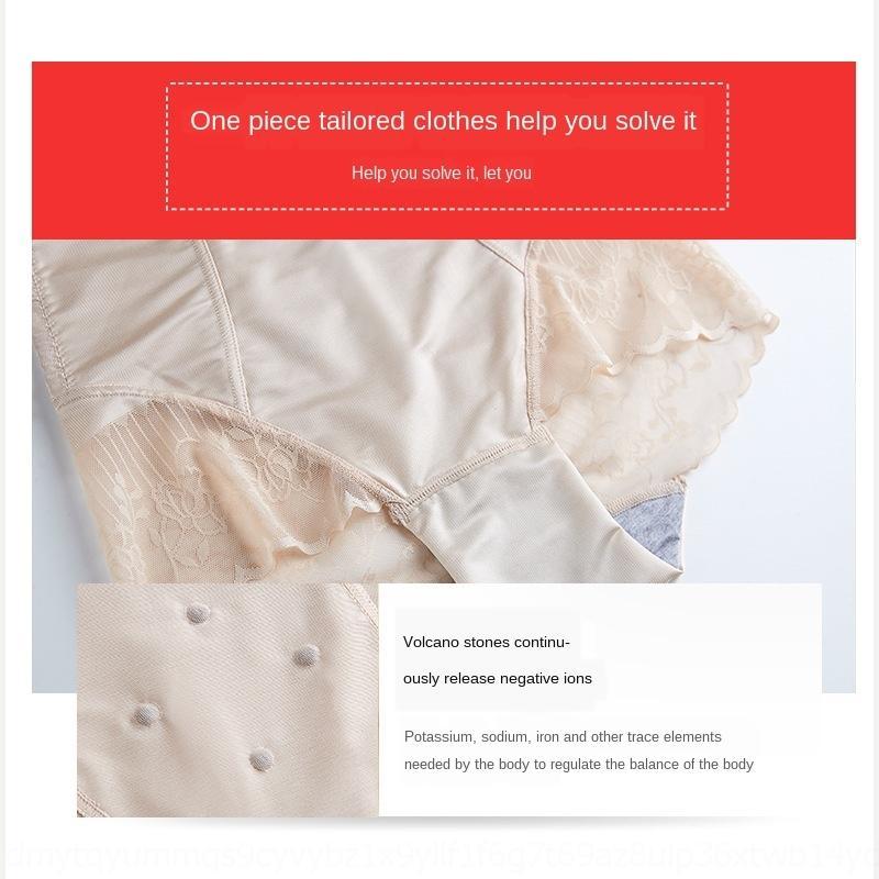 F7g7a oSLEB mise en forme mètre de haut pantalon ventre du ventre en cuir corps d'été de beauté hanche taille cuir taille pantalon post-partum mise en forme mince