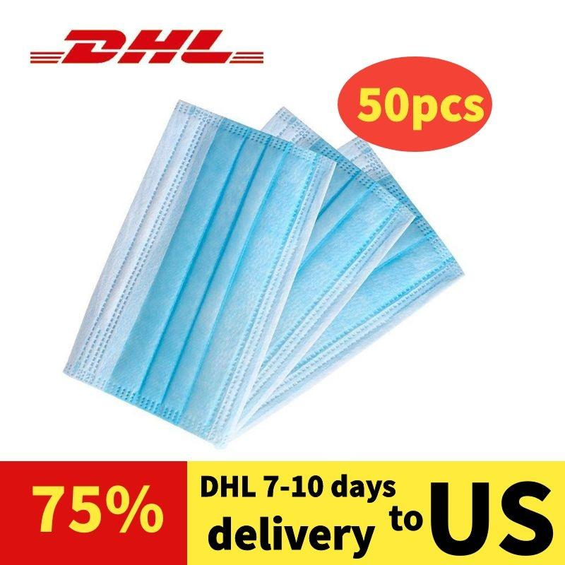 DHL free shop in 48 hours 50pcs disposable Thick 3-Layer face masks face masks dust-proof masque jetable Large quantity can be customized
