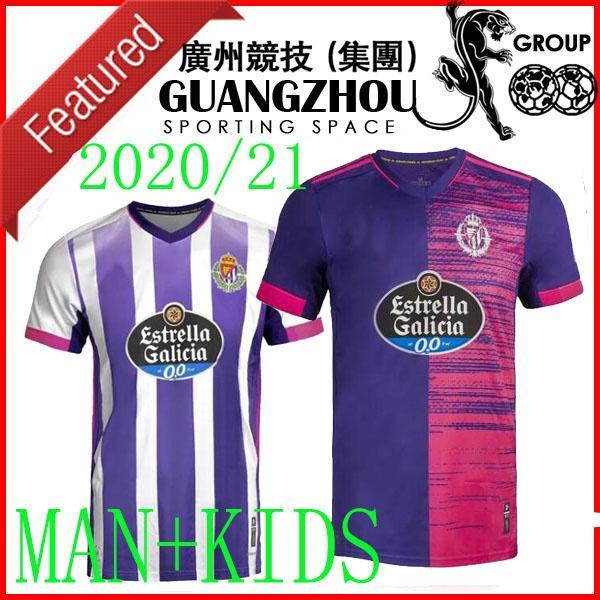 2020 2021 Real Valladolid Fussball Jersey 20 21 Fundes S. R. Alcaraz oo Sergi Guardiola Óscar Plano Camisetas de Fútbol Männer + Kinder Fußballhemden