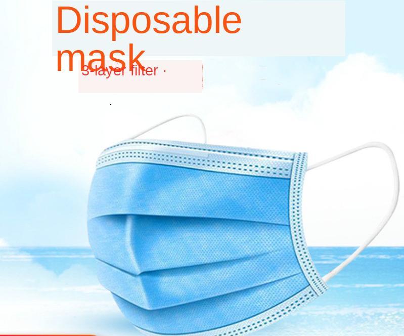 DHL Бесплатная доставка Одноразовые маски трехслойные с вспученный ткани защитного нестерильной уха висящих одноразовой маски