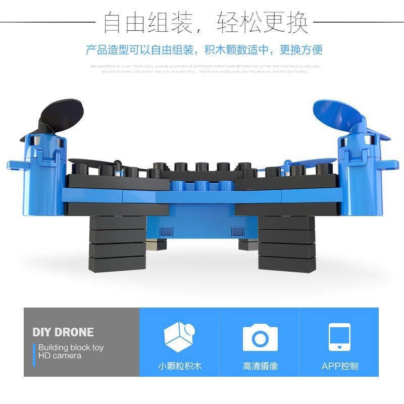blok plastik insansız bir video Quadcopter renk akıllı İHA yeni taşınabilir su katlama esnek bir mini uzaktan çalıştırmak kontrol
