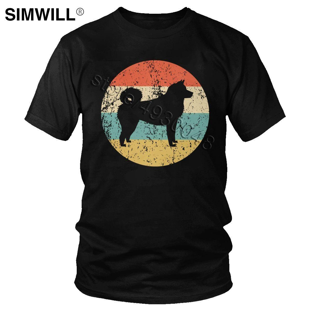 Sommer Neuestes T-Shirt Men Cotton Vintage-Akita Inu T-Shirt Kurzarm japanische Akiat T-Shirt Hundebesitzer Geschenk Männlich Kleidung T