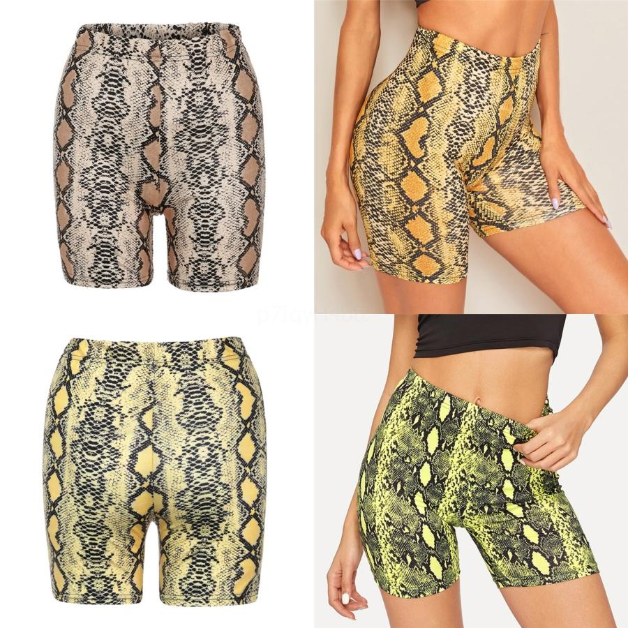 Женщины Бесшовные Полосатый Йога одежда противоударный Спорт Бег Фитнес шорты Мода Упругие Tight Йога Брюки # 432