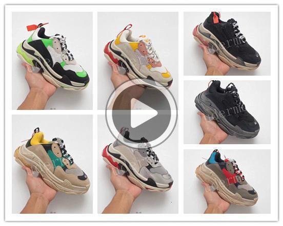 en kaliteli alt üçlü s Tasarımcı Ayakkabı Kireç Yeşil SOĞUK GRİ Avrupa Koleksiyonu SSENSE sneakers5a6c KYLK