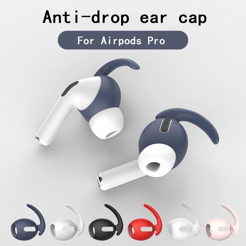 Для Airpods Pro Case Cousing Cound Pads Caps Caps Earpads Ухо Советы Cover Cover Silicone Anti-Down Cap для Apple Беспроводные Bluetooth Наушники