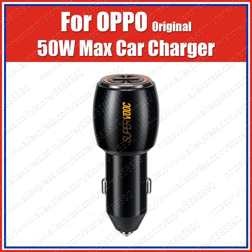 CC001 Original-OPPO Super-VOOC Auto-Ladegerät 50W Max 10V 5A für Reno ace 2 Suche X2 R17 K5 OnePlus 8 7T Pro