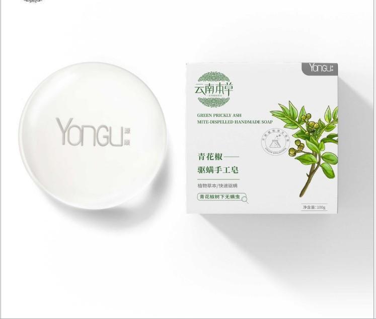 cendre gros vert Prickly savon anti-acariens savon shampooing savon à l'huile essentielle pour les hommes et les femmes