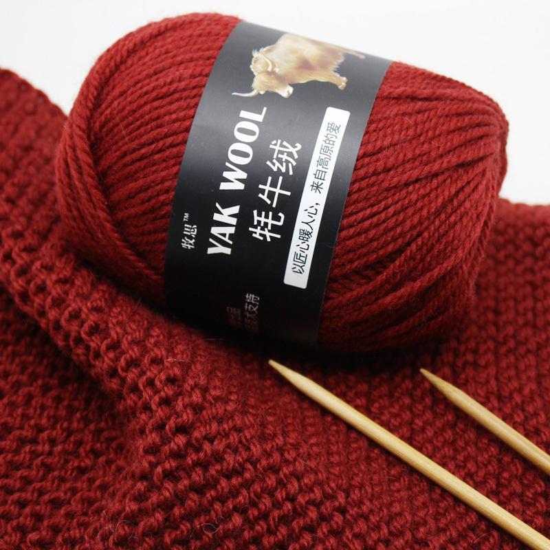300г / серия шерстяной пряжи высокого качества Толстые ЯК для ручного вязания Шитье свитер Hat Merino Wool Blended Тема Меланж трикотажного Y 200924