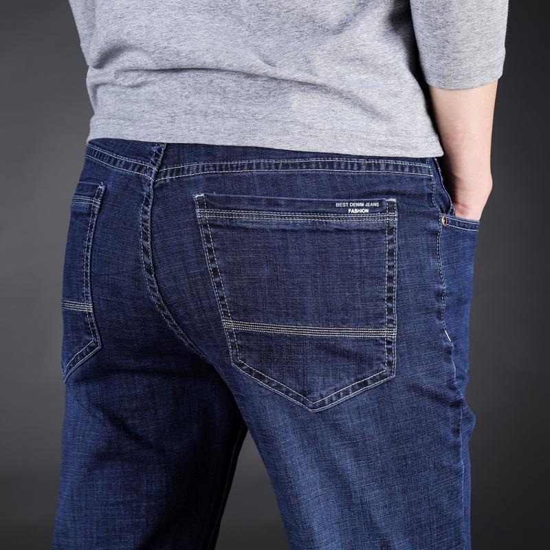 JE7uI iCOLP размер брюки мужские и джинсы Большие и джинсы высокой талии свободные длинные плюс толстые случайные брюки стрейч лето бизнес дополнительный жир брюки