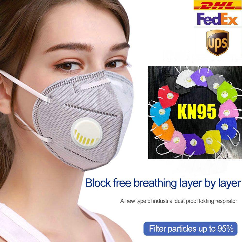 KN95 FFP2 masque 6 couches de concepteur coloré masque visage masque de luxe actif de luxe de carbone réutilisable respirant respirant soupape protection black visage blindage