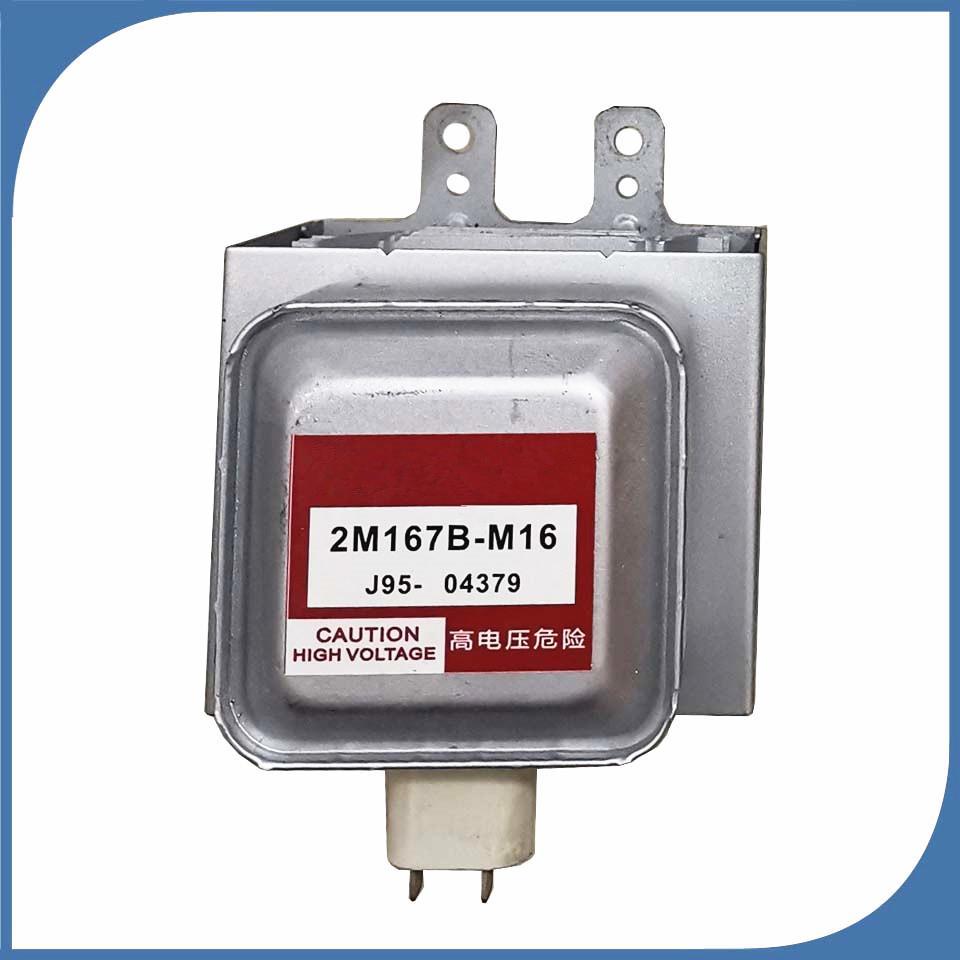 2M167B-M16 Magnetron® Mikrodalga Fırın Parçaları, Mikrodalga Fırın Magnetron için Panasonic Mikrodalga Fırın Magnetron için iyi iş