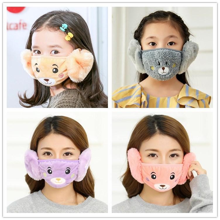 2 في 1 طفل الكرتون الدب الوجه قناع غطاء أفخم الأذن واقية سميكة الدافئة الاطفال أقنعة الفم الشتاء الفم فطاط earflap للأطفال والكبار