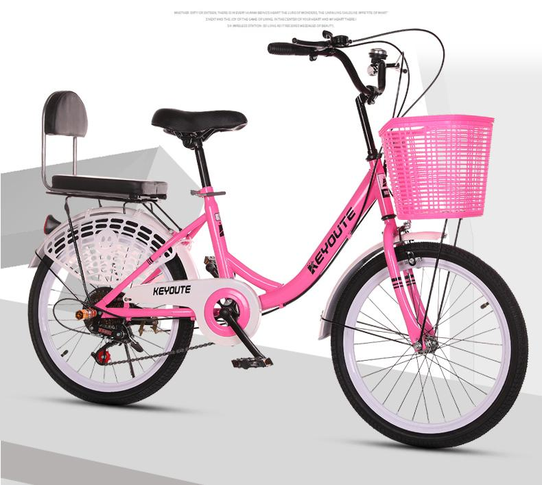 new Adult variable speed bicycle 20 inch 24 inch male and female student commuter bike adult commuter bicycle