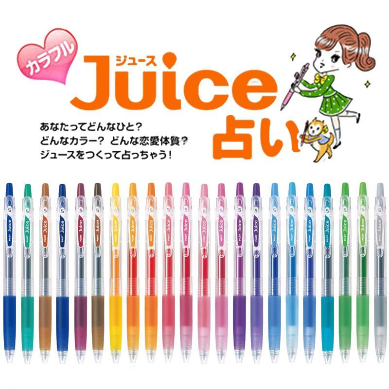 1PCS piloto LJU-10UF bolígrafo de gel jugo de 0.38mm 24 color opcional suave y de secado rápido útiles de escritura duraderos