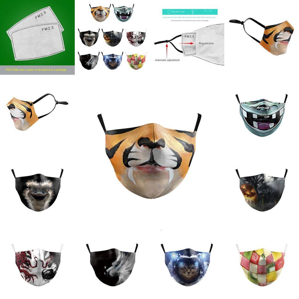 Koruyucu PM2.5 pus çocuklar yetişkin maskesi 1 baskı M5KP değiştirilebilir toz geçirmez Dijital filtre