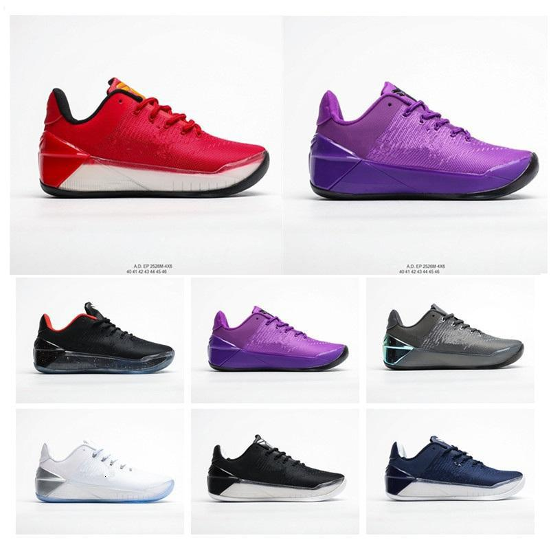 Shoes Mamba A.d Ep Sports Kids Basketball Flip the Switch Mens Shoes Red Grey Sneakers Trainers Training