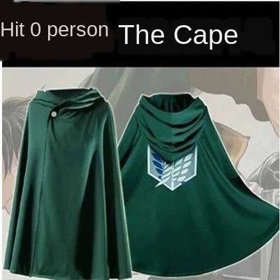 ZsFlG гигантской атака святого дня плаща Исследование корпус Крыла солдат Свободы длинный плащ Cape cosplaywear