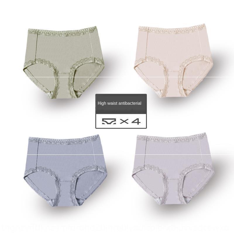 vGaCE Antibakteriell Frauen Schritt mittleres Alter breifs dünner Sommer Unterwäsche hohe Baumwoll Mutter Unterwäsche Shorts Taille Shorts Baumwolle Größe b