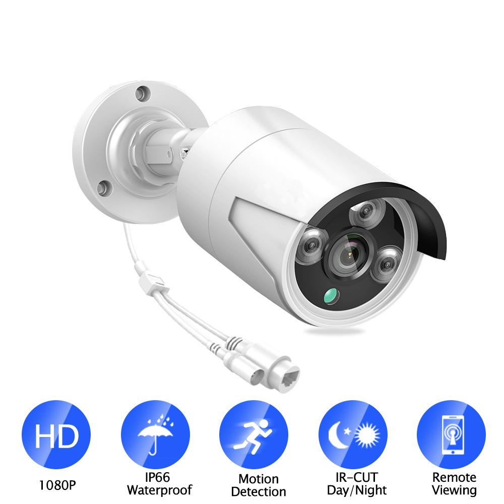 cámara de vigilancia de red WiFi 1080P interior y exterior de monitoreo remoto multifuncional resistente al agua día y noche la cámara inalámbrica