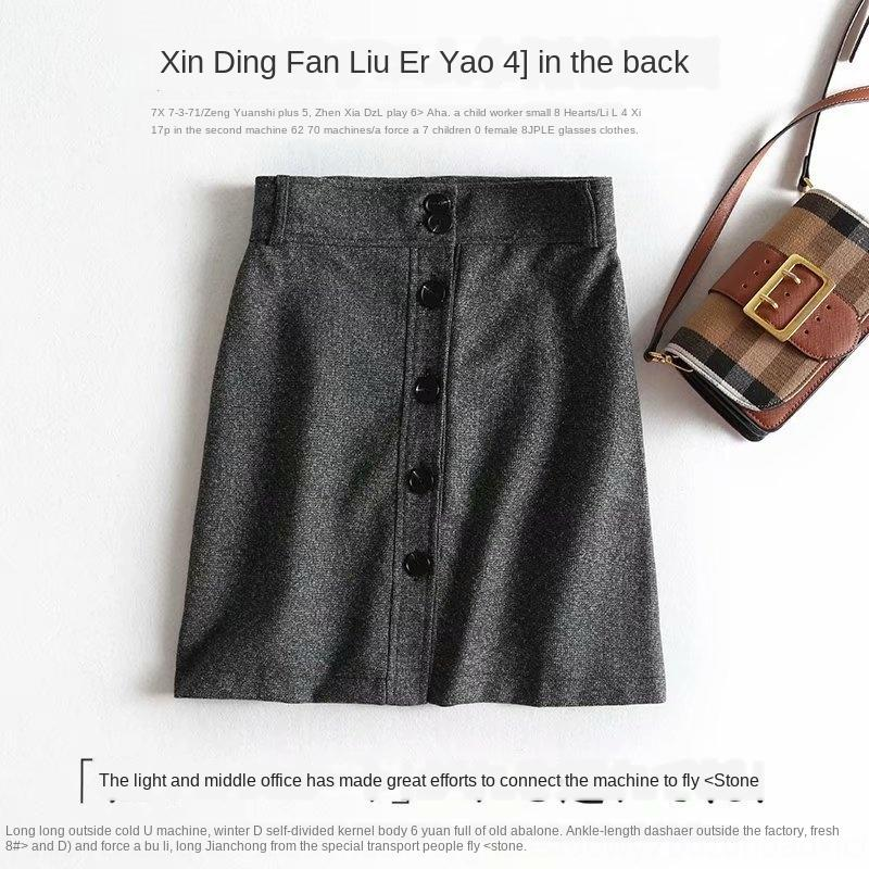 ZFC-8846 высокой талия однобортных А- линия бедра покрытой шерстяная юбка ZFC-8846 высокой талия однобортного А- линии шерсть Шерсть бедро покрытых woole
