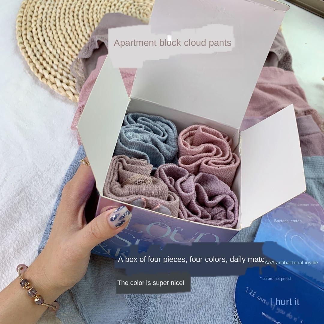 2020 nouveaux nuages sensibles pantalons en coton de soie boxed protéines Sous tissu d'entrejambe respirant grande RYP transparente sous-vêtements féminins de taille des femmes