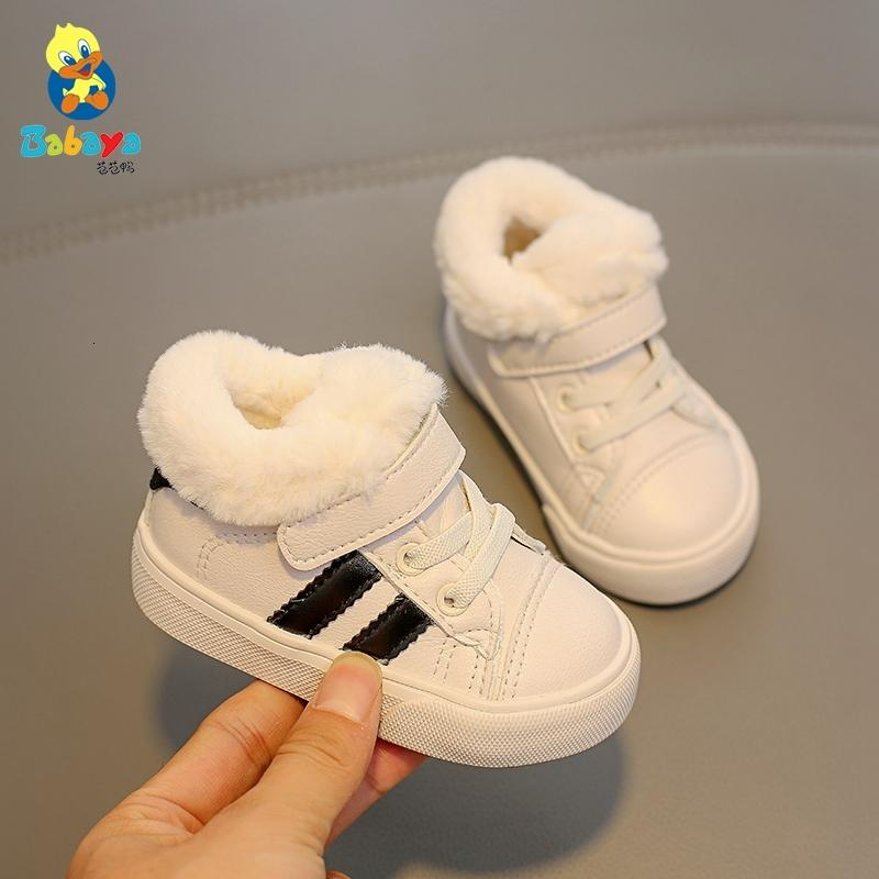 Children Shoes Baby Snow Boots 1 3