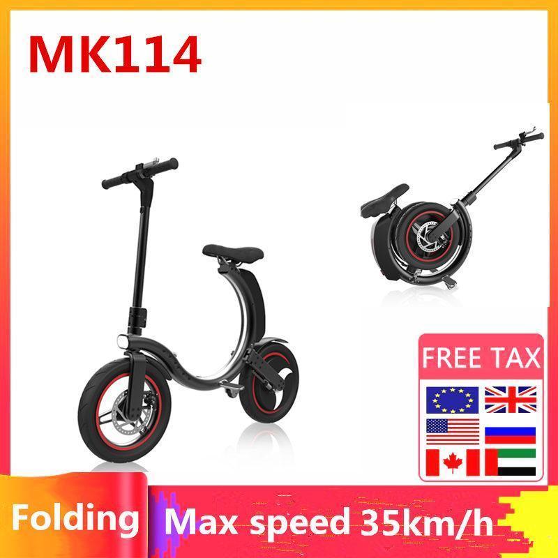 مانكيل للطي دراجة كهربائية 14 بوصة عجلة كبيرة دراجة كهربائية مع قرص الفرامل والفرامل الإلكترونية 25 كيلومتر / ساعة ماكس سرعة البسيطة الإلكترونية الدراجة MK114