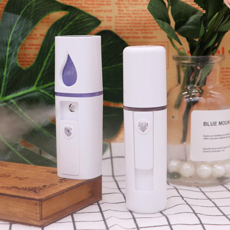 Beauty Humidifier Steaming Face Instrument USB Charging Portable Nano Spray Face Humidifier Cold Spray Hand-held Water Meter