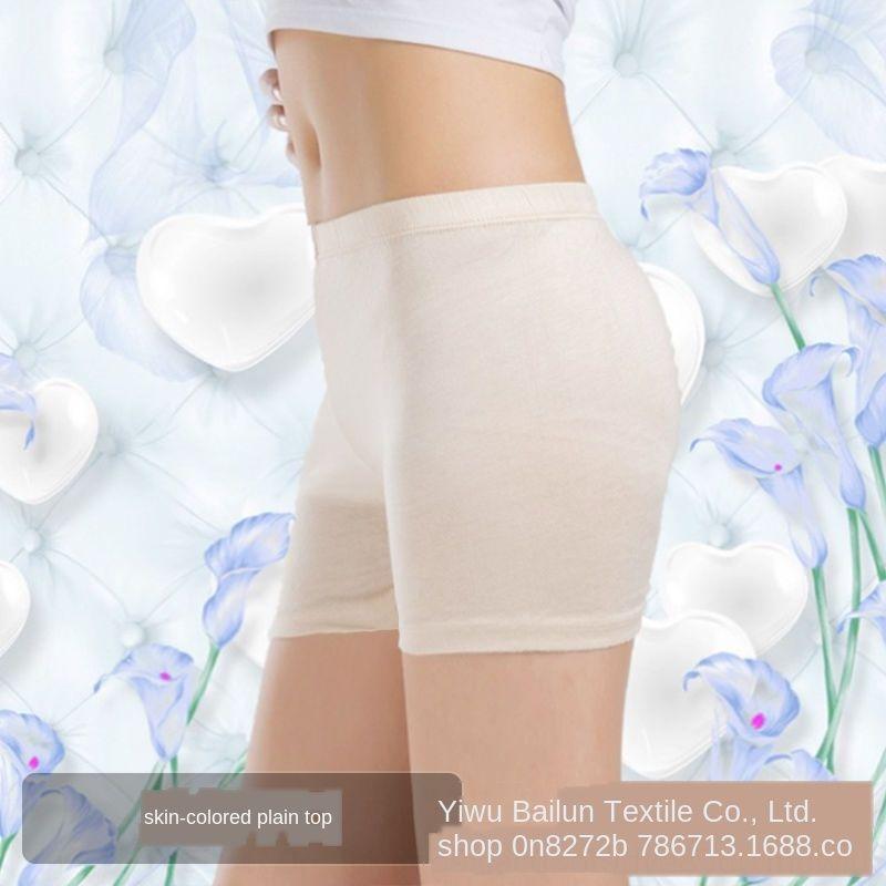 Lace Sicherheitshosen anti-Exposition neuer Plattfuß dünne Basis Mädchen-Eis-Silk äußeren Spitzen der Sicherheitshosen für Damen und Studenten 9t36Z