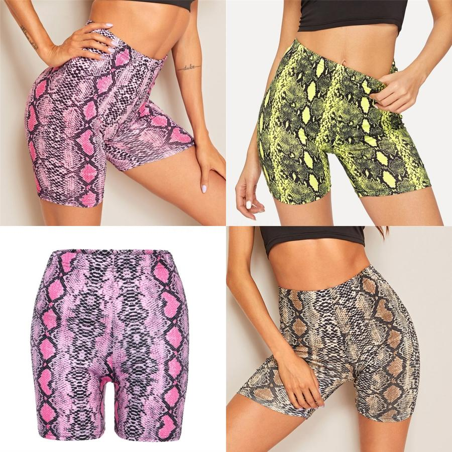 Camo Seamless Yoga Wear Sports Shorts Mulheres Superelastic respirável alta Gym Shorts de Fitness Sports For Women Ginástica # 612