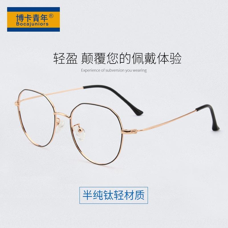Новые мужские тонкие женщины титана и близорукость равнина многоугольника кадр близорукость JK1023 кадр очки очки faQlY