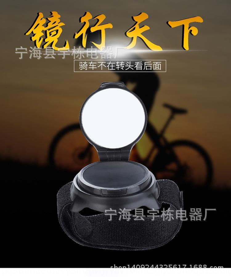 espelho retrovisor pulso com Espelho retrovisor de bicicleta rotativa cinta bicicleta braço 360 37g oM4sH