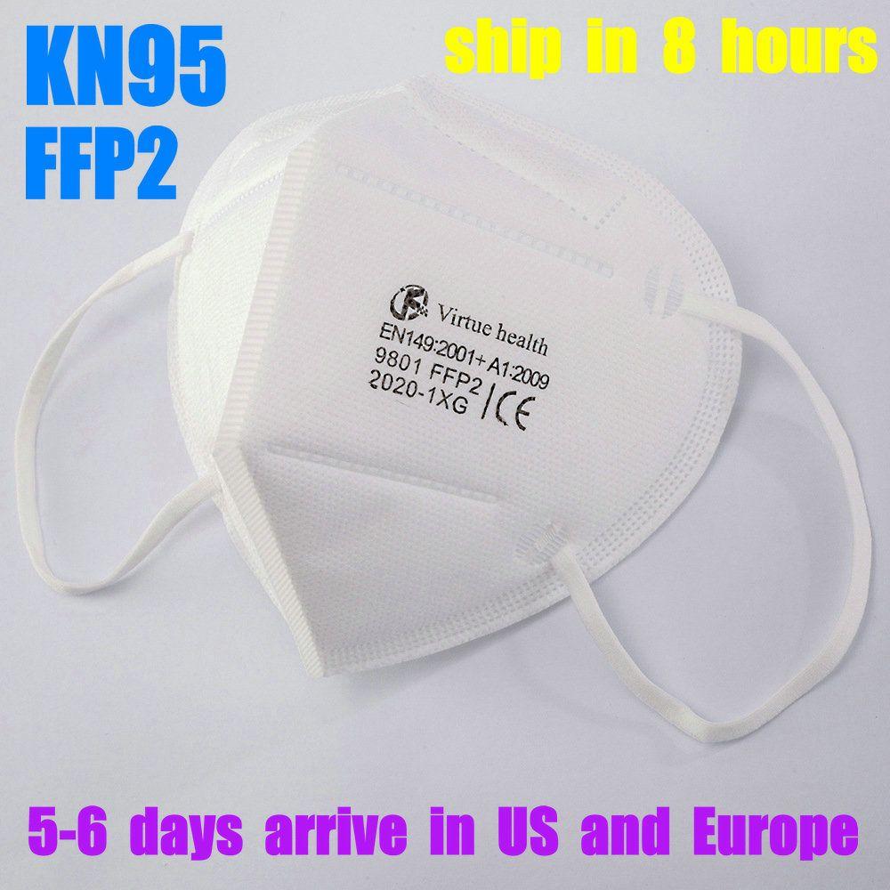 KN95 FFP2 CE قناع مصمم الوجه قناع التنفس N95 مرشح مكافحة الضباب الضباب والأنفلونزا dustroof تصفية 95٪ قابلة لإعادة الاستخدام 5 طبقة واقية