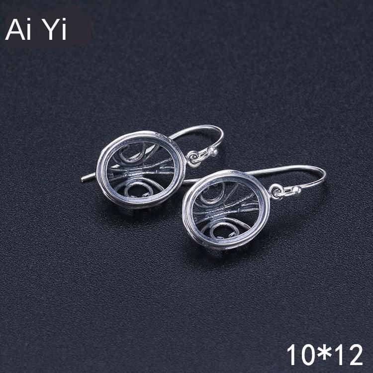 mcRwk 925 silver eardrop empty bracket Thai silver diy Diy earrings Earring earrings beeswax Pine stone empty earring bracket