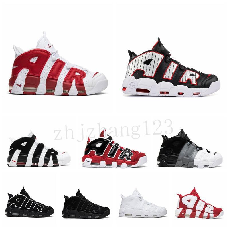 [С коробкой] Дешевой Белой Черной Дополнительной обувь быстротемповой UP Tempo Баскетбол Мужчину Скотти Пиппен Баскетбол обуви Спортивной обувью Sneaker BQ3