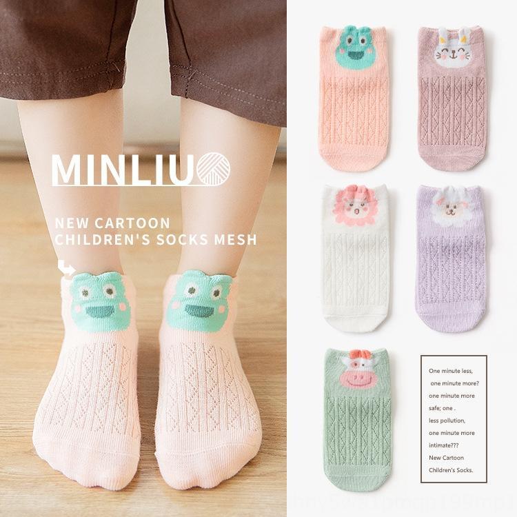 2020 Shang Tong cotone primavera e l'estate della maglia vetro sottile calze per bambini bambini in cotone rete metallica brevi ragazzi del tubo e calze ragazze