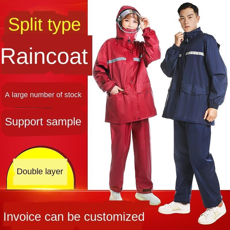 Nueva dividida de doble capa de doble pegamento de doble ala nuevo traje impermeable dividida primavera textil asiática al aire libre impermeable montar a prueba de agua