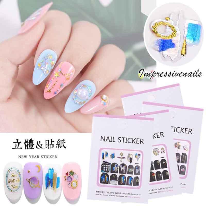 5D Nail Art Stickers acrilica UV delle decalcomanie della decorazione archi Fiori / stella fissa oro metallizzato