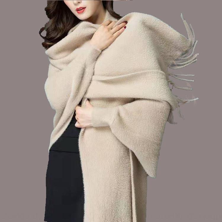 Prcje Autumn and Women's Coat new pure color imitation mink fleece cloak shawl sweater coat Winter Mid-length cardigan cloak knitted loose