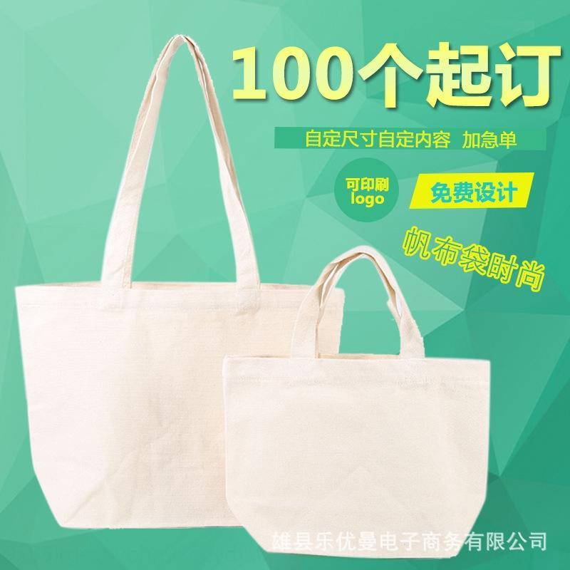 Taglia protezione Canvas Zipper Cotton Black Bag Black Banco Ambientale Banda a spalla a mano Shopping Ploth Bag Shopping Stampa Ikkkt