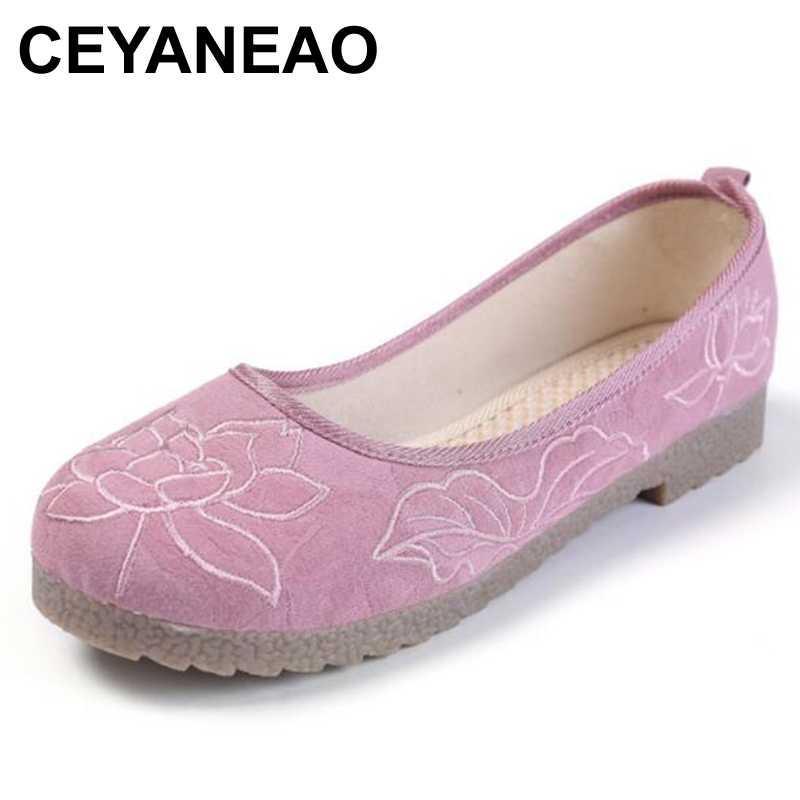 CEYANEAOspring и летом новый старый Пекин тенденция случайные легкие и удобные плоские туфли ретро национальной теплый ветер женской обуви