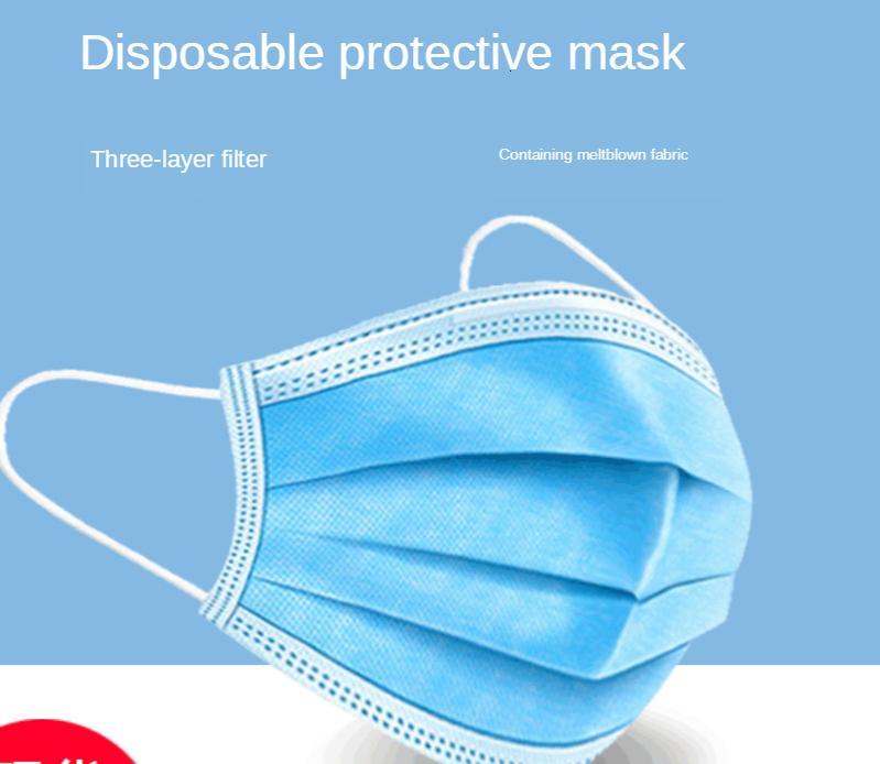 Envío libre de DHL fusión-soplado desechables Máscara civiles no tejida máscara protectora contra el polvo respirable desechables máscaras de tres capas